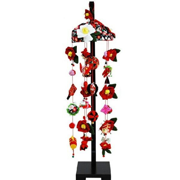 吊るし飾り 椿 中 スタンド付き sb-3-7m 飾り台セット