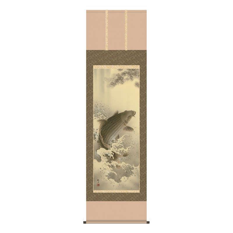[掛軸][大昇鯉]森山観月[尺五][端午の節句の掛軸][h28f4-036-5]