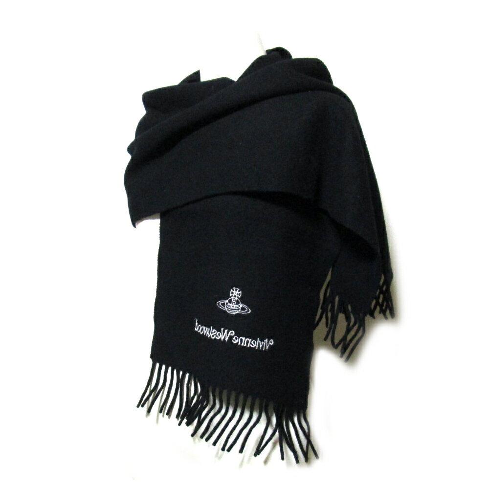 美品 Vivienne Westwood ヴィヴィアンウエストウッド イタリア製黒フリンジマフラー (ショール) 096277 【中古】