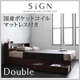 棚・コンセント付き収納ベッド [ Sign ] サイン [ 国産ポケットコイルマットレス付き ] ダブル 02P17Jun17
