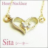 【ハートのネックレス】Sita・シーター【送料無料】【ガーリー】