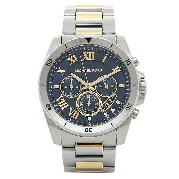 【期間限定ポイント10倍】マイケルコース 腕時計 MICHAEL KORS MK8437 シルバー ネイビー
