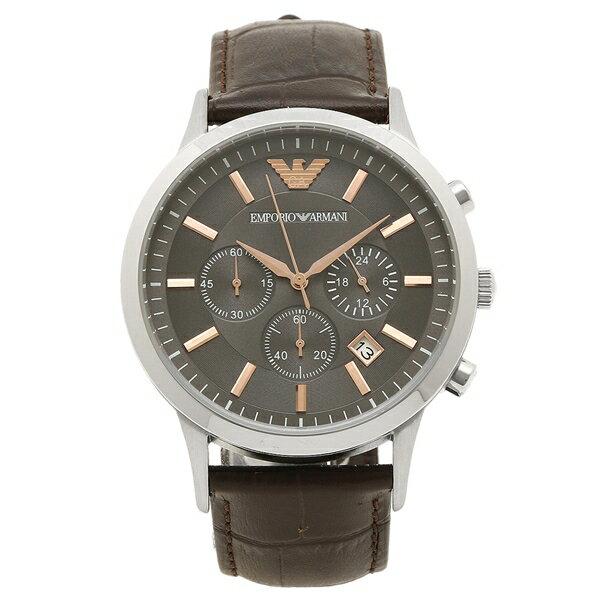 【期間限定ポイント10倍】EMPORIO ARMANI メンズ 腕時計 エンポリオアルマーニ AR2513 ブラウン シルバー