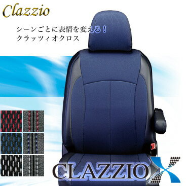 Clazzio クラッツィオ クロス シートカバー トレジア(NCP120X/NSP120X) ET-0149 / CROSS X