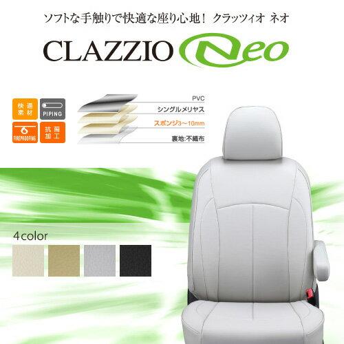 Clazzio クラッツィオ ネオ シートカバー ウィッシュ(ZNE10G / ZNE14G) ET-0275 / neo