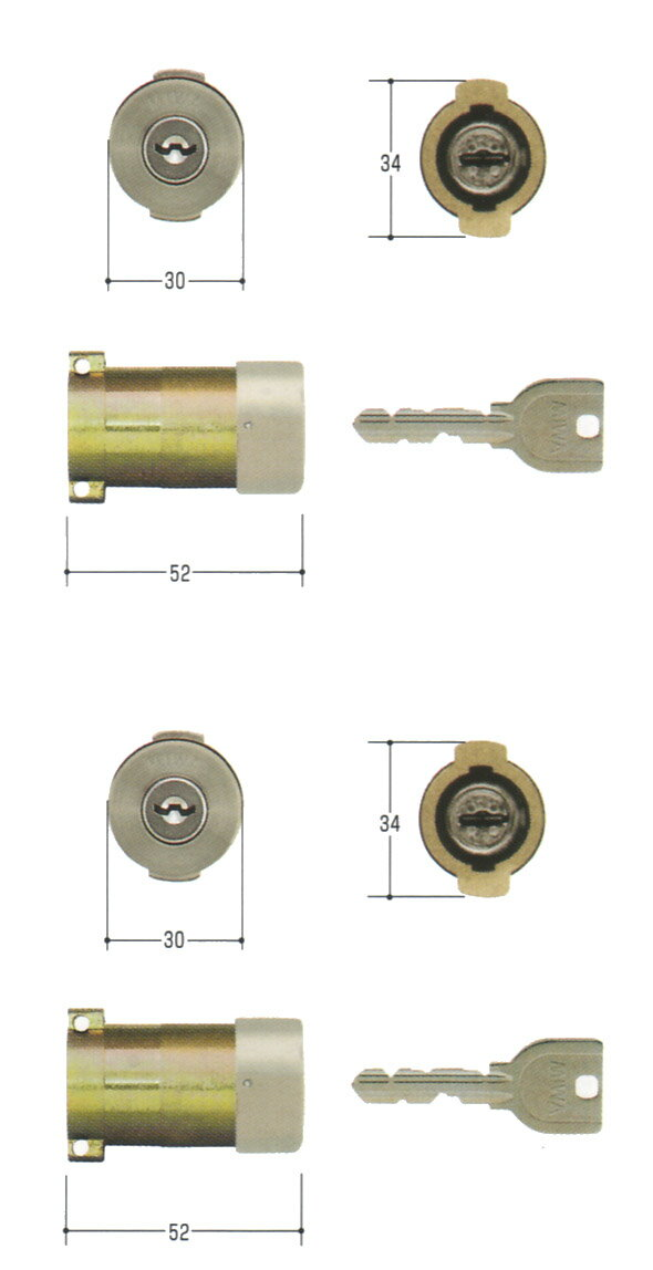 MIWA(美和ロック) U9シリンダー PAタイプ PG701-HS  2個同一セットMCY-484PA・PASP 02P09Jul16