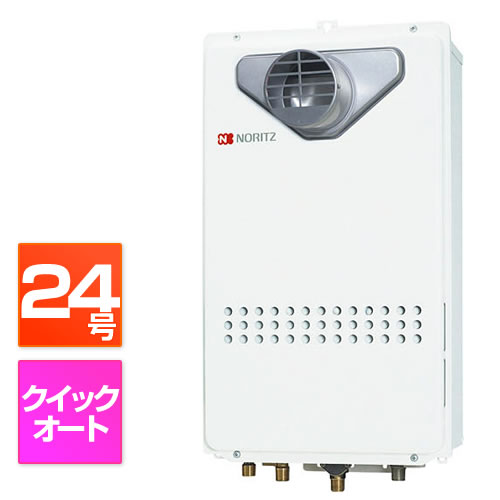 GQ-2427AWX-T-DX BL ノーリツ ガス給湯器 高温水供給 24号  [クイックオート][PS扉内設置形] 02P09Jul16