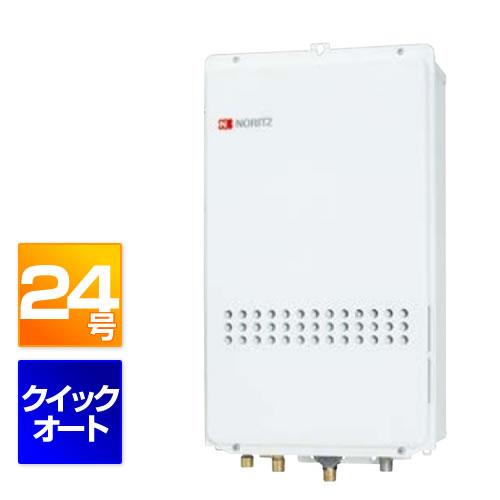 GQ-2427AWX-TB-DX BL ノーリツ ガス給湯器 高温水供給 24号  [クイックオート][PS扉内後方排気延長形] 02P09Jul16