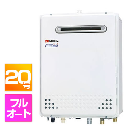 GT-C2052AWX-2 BL ノーリツ ガスふろ給湯器 エコジョーズ 20号  [フルオート][設置フリー][屋外壁掛形] 02P09Jul16