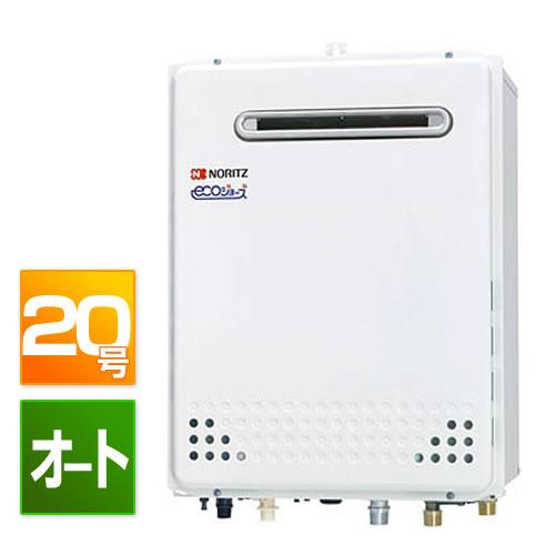 GT-C2052SAWX-2 BL ノーリツ ガスふろ給湯器 エコジョーズ 20号  [オート][設置フリー][屋外壁掛形] 02P09Jul16