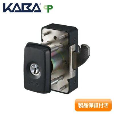 Kaba Star Neo(カバスターネオ) リムロック 6533 面付錠 セーフティサムターン キー標準5本付属KabaStarNeo6533CP認定錠補助錠 /ワンドアツーロック防犯 保証対象商品  02P09Jul16