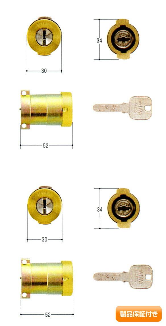 MIWA(美和ロック) JNシリンダー PAタイプ PG701-HS  2個同一セットMCY-489PA・PASP 保証対象商品  02P09Jul16