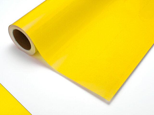 【タフカル 透明タイプ】4321C レモンイエロー F寸/1010mm幅×20m(ロール)