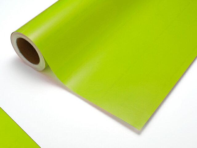 【タフカル 透明タイプ】4412C フレッシュグリーン F寸/1010mm幅×20m(ロール)