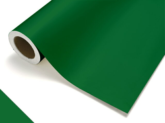 【タフカル 半透明タイプ】S4470C  クロームグリーン F寸/1010mm幅×20m(ロール)