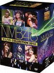 【ポイント10倍】NMB48/5 LIVE COLLECTION 2014 (レーベル名:laugh out loud records/763分)[YRBS-80083]【発売日】2015/2/18【DVD】