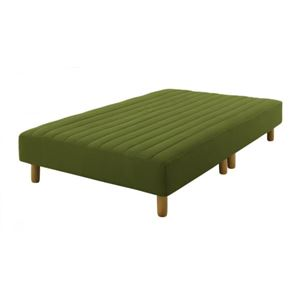 【ポイント10倍】脚付きマットレスベッド シングル 脚22cm オリーブグリーン 新・色・寝心地が選べる!20色カバーリングボンネルコイルマットレスベッド