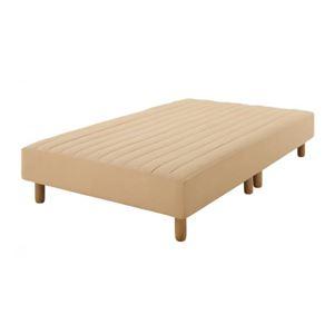 【ポイント10倍】脚付きマットレスベッド シングル 脚22cm ナチュラルベージュ 新・色・寝心地が選べる!20色カバーリングボンネルコイルマットレスベッド