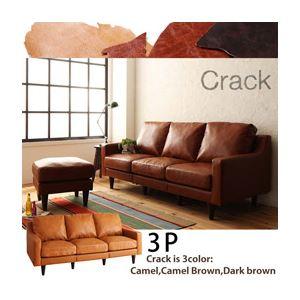 【ポイント10倍】ソファー 3人掛け【Crack】キャメルブラウン ヴィンテージスタンダードソファ【Crack】クラック