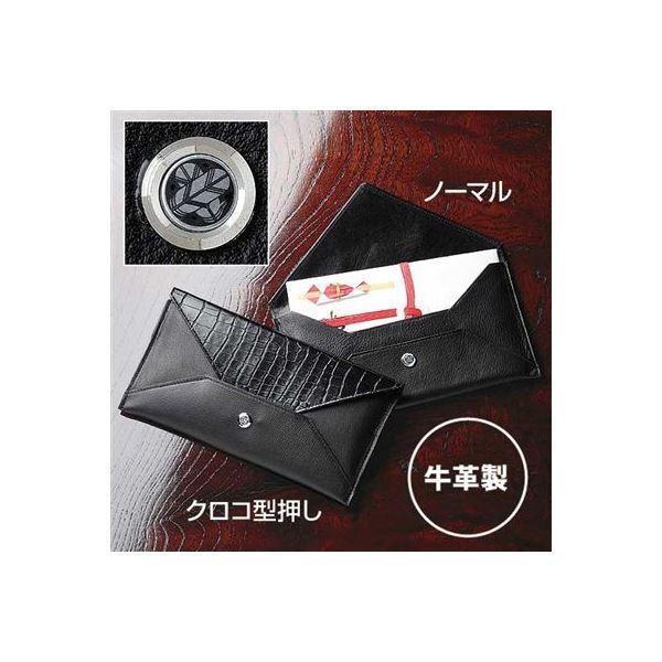 【ポイント10倍】【日本製】家紋付 本革ふくさ クロコ型押し 4/丸に三つ柏