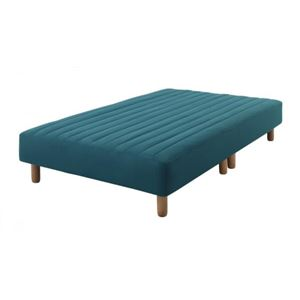 【ポイント10倍】脚付きマットレスベッド シングル 脚15cm ブルーグリーン 新・色・寝心地が選べる!20色カバーリングポケットコイルマットレスベッド