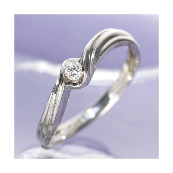 【ポイント10倍】ピンクダイヤリング 指輪 ウェーブリング 17号