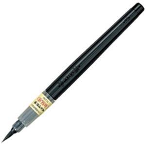 【ポイント10倍】(業務用100セット) ぺんてる 筆ペン XFL2W 和紙用