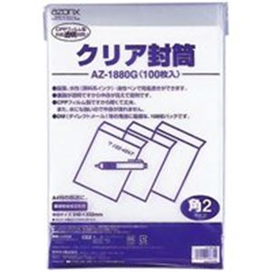 【ポイント10倍】(業務用20セット) セキセイ アゾンクリア封筒 AZ-1880G 100枚