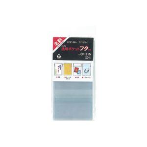 【ポイント10倍】(業務用200セット) コレクト 透明ポケットフタ付 CF-215 名刺用 20枚