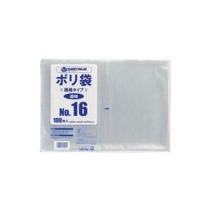 【ポイント10倍】(業務用20セット) ジョインテックス ポリ袋 16号 500枚 B316J-5