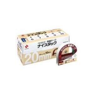 【ポイント10倍】(業務用20セット) ニチバン ナイスタックブンボックス NWBB-N20