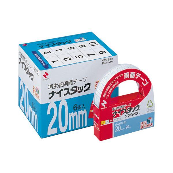 【ポイント10倍】ニチバン ナイスタックブンボックス NWBB-20 60巻