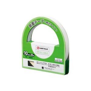 【ポイント10倍】(業務用20セット) ジョインテックス 両面テープ(再生)10mm×20m10個 B570J-10 ×20セット