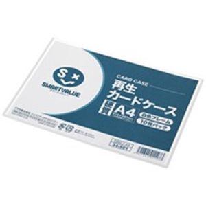 【ポイント10倍】(業務用20セット) ジョインテックス 再生カードケース硬質A4*10枚 D062J-A4