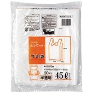 ��イント10�】(業務用5セット) 日本技研 ��手付���袋 ��明 45L 20枚 20組