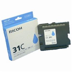 【ポイント10倍】(業務用5セット) RICOH(リコー) ジェルジェットカートリッジ GC31Cシアン