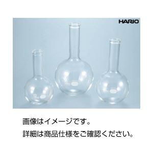 【ポイント10倍】(まとめ)丸底フラスコ(HARIO) 1000ml【×3セット】