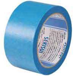 【ポイント10倍】(業務用100セット) セキスイ マスクライトテープ 50mm×25m 青