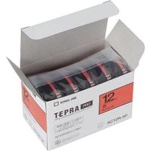 【ポイント10倍】(業務用10セット) キングジム テプラ PROテープ/ラベルライター用テープ 【幅:12mm】 5個入り カラーラベル(赤) SC12R-5P ×10セット