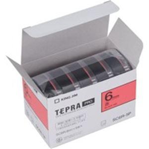 【ポイント10倍】(業務用10セット) キングジム テプラ PROテープ/ラベルライター用テープ 【幅:6mm】 5個入り カラーラベル(赤) SC6R-5P ×10セット