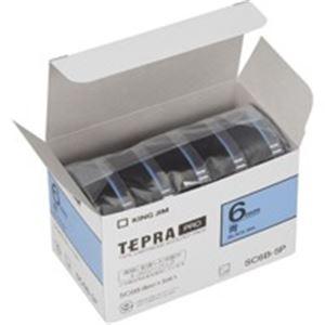 【ポイント10倍】(業務用10セット) キングジム テプラ PROテープ/ラベルライター用テープ 【幅:6mm】 5個入り カラーラベル(青) SC6B-5P ×10セット