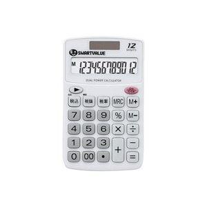 【ポイント10倍】(業務用100セット) ジョインテックス ハンディ電卓 ホワイト K073J