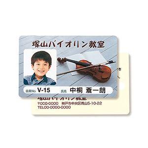 【ポイント10倍】サンワサプライ インクジェット用IDカード(穴なし)100シート入り JP-ID03-100