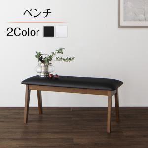 【ポイント10倍】【ベンチのみ】ベンチ 座面カラー:ブラック ファミリー向け タモ材 ダイニング Daphne ダフネ