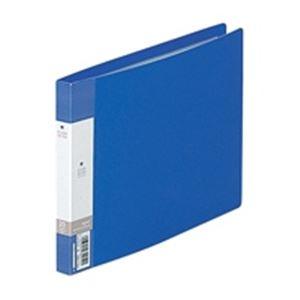【ポイント10倍】(業務用100セット) LIHITLAB クリアブック/クリアファイル リクエスト 【A5/ヨコ型】 固定式 G3224-8 青