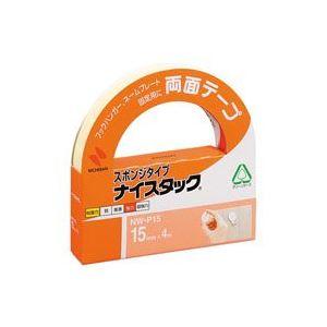 【ポイント10倍】(業務用100セット) ニチバン 両面テープ ナイスタック 【スポンジタイプ/幅15mm長さ4m】 NW-P15