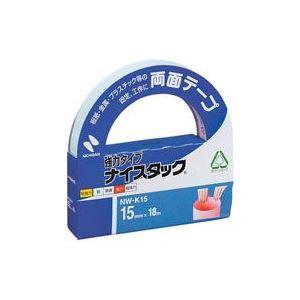 【ポイント10倍】(業務用100セット) ニチバン 両面テープ ナイスタック 【強力タイプ/15mm×長さ18m】 NW-K15