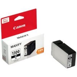 【ポイント10倍】(業務用5セット) Canon キヤノン インクカートリッジ 純正 【PGI-1300XLBK】 ブラック(黒)