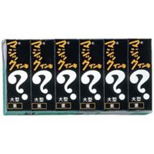 【ポイント10倍】(業務用50セット) 寺西化学工業 マジックインキ ML-T1-6P 大型 黒 6本 ×50セット