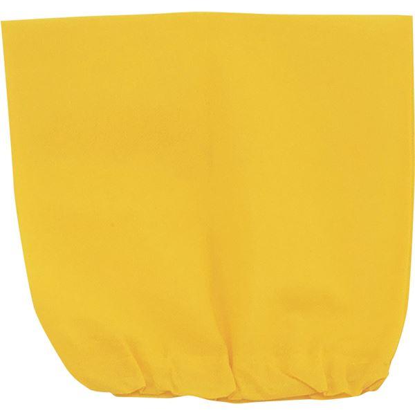 【ポイント10倍】(まとめ)アーテック 衣装ベース 【帽子】 不織布 イエロー(黄) 【×40セット】